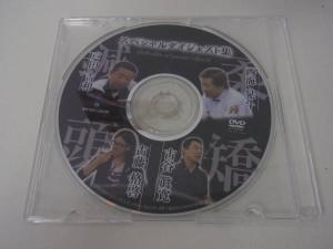 カイロプラクティック DVD