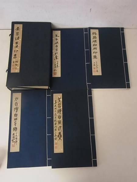 呉昌碩の画像 p1_30