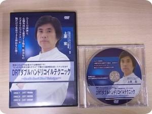 買取入荷)DVD/整体・手技・カイロプラクティック関係