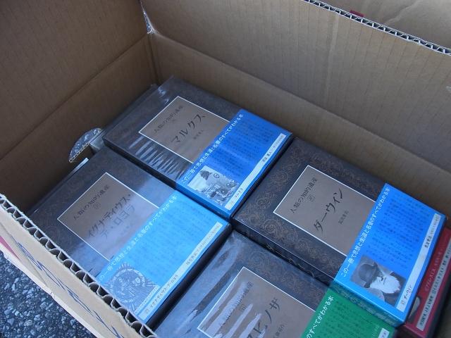 埼玉県戸田市へ出張買取『人類の知的遺産 全80巻揃 講談社』をお譲り頂きました。