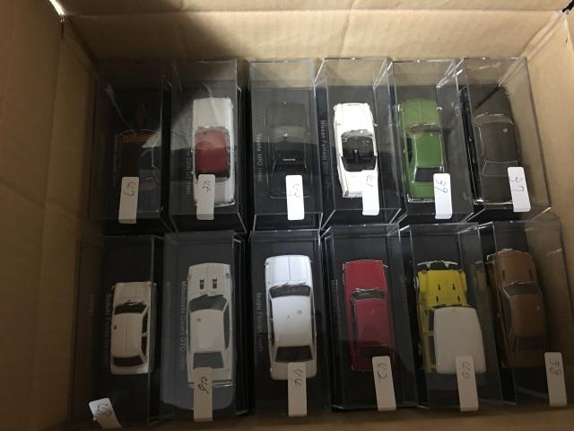 東京都港区に「国産名車コレクション(アシェット)」を出張にて高価買取させていただきました。