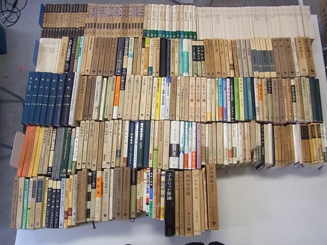 数学・物理など理系関連のご本を大量に買い取りさせいただきました。