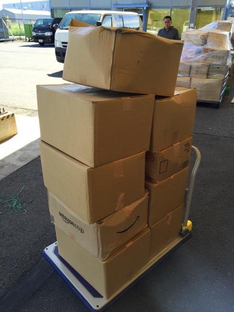 数学関連のご本を大量に大阪府大阪市北区よりお売りいただきました。