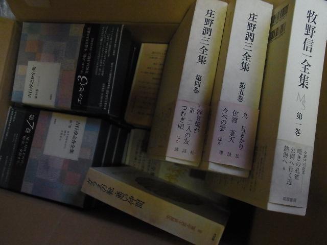 北海道旭川市より吉行淳之介全集/牧野信一全集など様々な全集を買取させて頂きました(新潮社/筑摩書房)