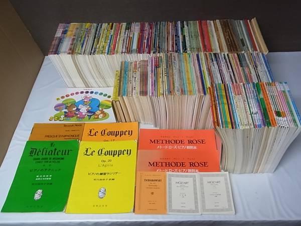 ピアノ・エレクトーン等の楽譜を大量買取!350冊以上をお売り頂きました(ジャズ等)