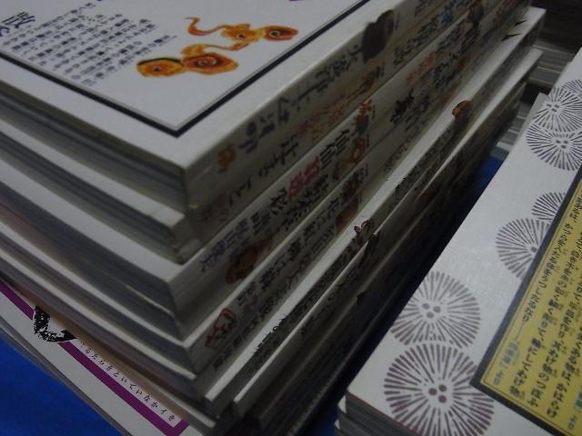 季刊「銀花」を大量に買取させて頂きました。