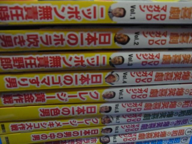 講談社 昭和の爆笑喜劇DVDマガジン 全50巻をお譲り頂きました。