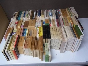 色々な書道の本4