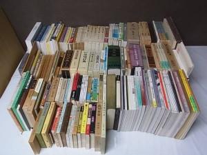 色々な書道の本3