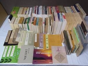 色々な書道の本2