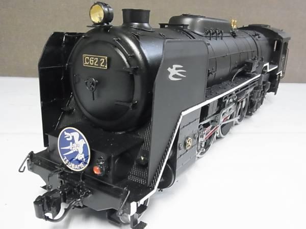 蒸気機関車C62を作る 塗装完成品を買取させて頂きました(ケース・土台付/デアゴスティーニ)
