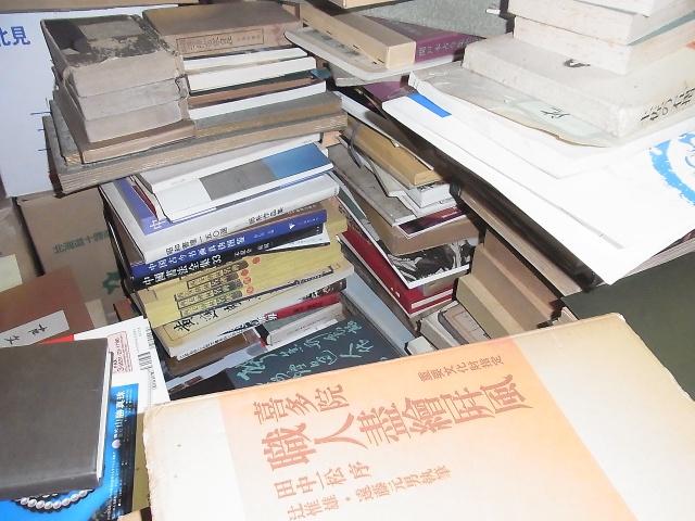 故宮歴代法書全集など書道等に関する本を大量出張買取!(埼玉県古河市より)