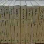 岩波基礎数学選書