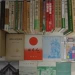 神道・宗教