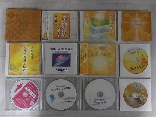 幸福の科学CD