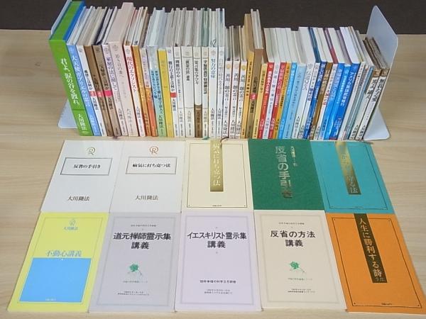 非売品書籍