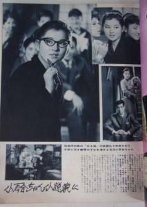吉永小百合さんの頁です