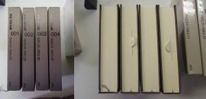 開封済みの本