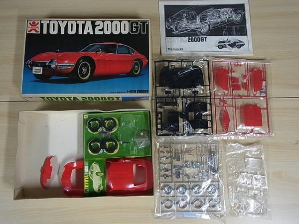 トヨタ2000GT