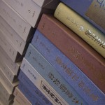霊界物語 全14巻など八幡書店の本を沢山買い取りさせて頂きました(易学/神道/宗教)