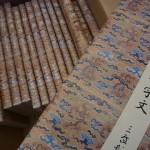 買取入荷|『原色法帖選』全49巻揃をお売り頂きました。