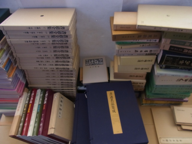書道の本を大量に宅配買取