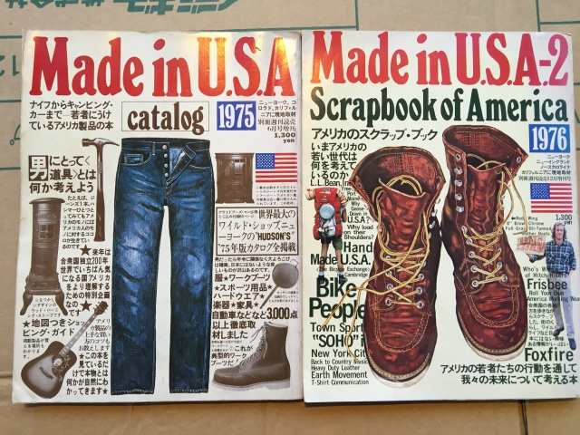 made in u s a catalog 1975 made in u s a 2 1976 の2冊を買取させ