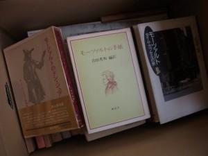 モーツァルトの本です