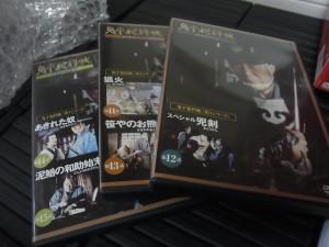 鬼平犯科帳DVDコレクションです