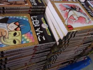 手塚治虫漫画全集400冊揃
