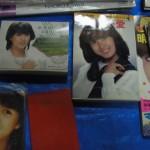 河合奈保子に関する様々なコレクションを買い取りさせて頂きました(パンフ/写真集など)