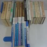 漢方/舌診など東洋医学の本を買取させて頂きました。