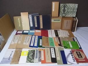 色々な書道の本