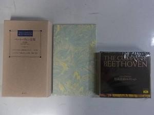 ベートーベン全集のCDです