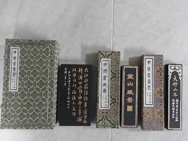 中国書画墨 上海墨廠出品