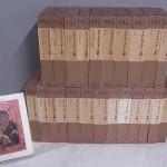 ドストエフスキー全集(筑摩書房刊)お売り頂きました。