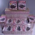 (お売り頂きました)週刊 陸上自衛隊 10式戦車をつくる