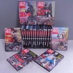 隔週刊 ゴジラ 全映画DVD コレクターズBOXを宅配にて買い取り致しました。