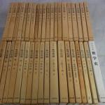 ブルバキ数学原論 全37巻揃+数学史をお売り頂きました。