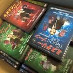 【群馬県DVD宅配買い取り事例】ミステリーゾーン DVDコレクションをお売り頂きました(中之条町より)