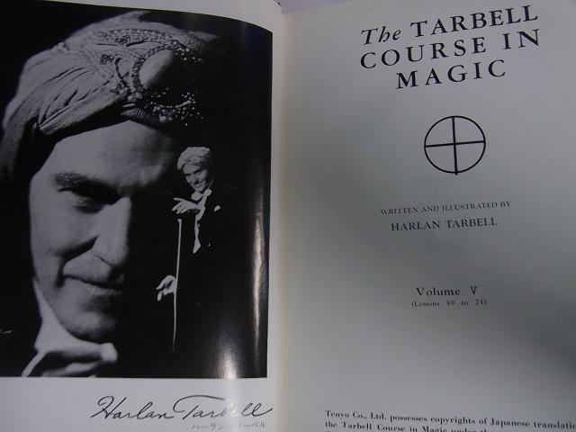 ターベルコース・イン・マジック 5巻