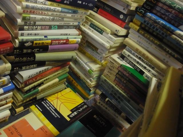 数学書の大量買取