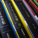 ボードレール全集 全6巻揃 筑摩書房 をお売り頂きました。