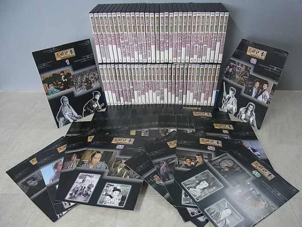 デアゴスティーニ 東映時代劇傑作DVDコレクション