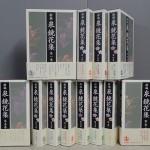 新編 泉鏡花集 全12巻揃 を宅配買い取りにてお売り頂きました。