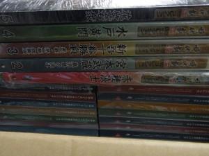 時代劇DVDコレクション