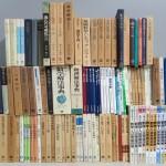 (数学 物理学に関する古本を宅配買い取り) ブルバキ数学原論等 100冊以上 線形代数 ファインマン他