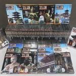 日本の古寺・仏像DVDコレクション 全70号をお譲り頂きました(デアゴスティーニ買い取り)