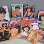 昭和のアイドル雑誌買取『GORO』『平凡パンチ』『DELUXE プレイボーイ』等のご紹介