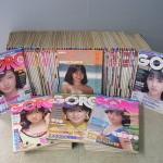 雑誌『GORO』を出張買取で大量にお売り頂きました(東京都江戸川区より)